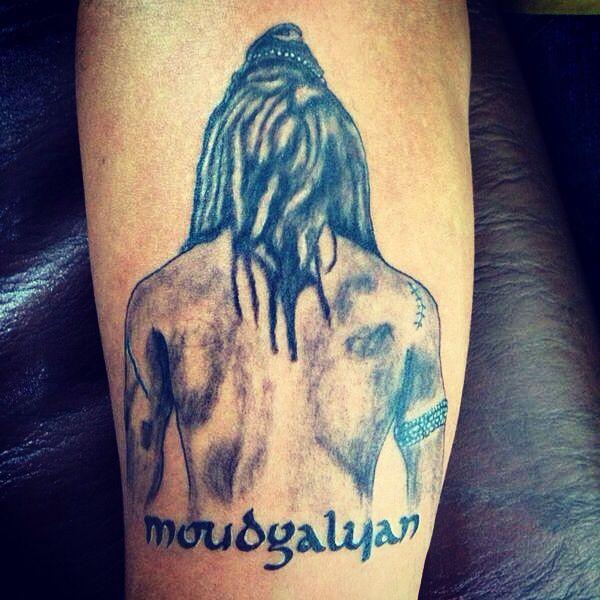 Simple arm Tattoo