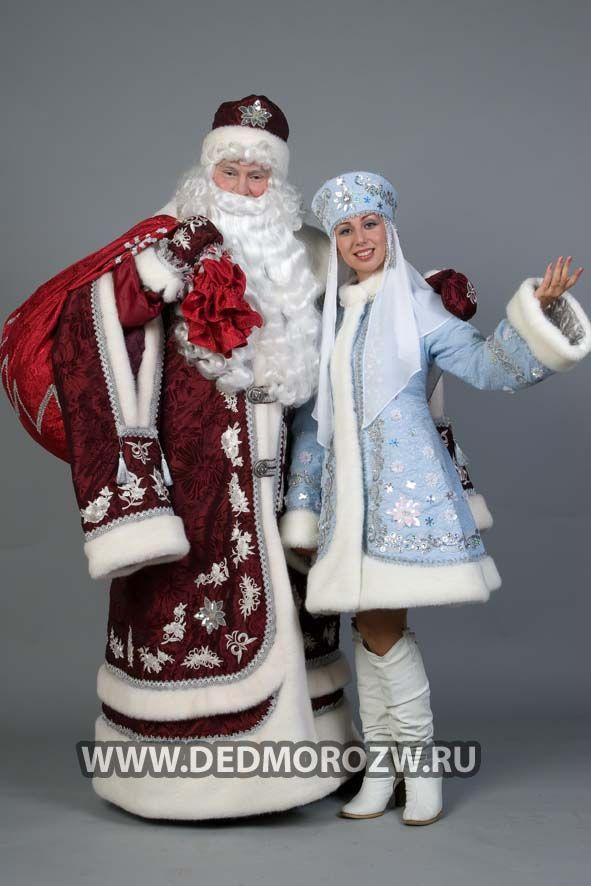 Новый год, Дед Мороз, Снегурочка, костюмы