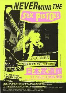 Rare Original Punk Flyers & Posters - Puunk - Punkabilia - Music Memorabilia - Seditionaries
