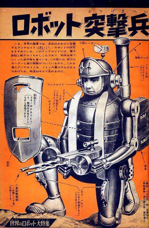 Ретрофутуризм. Retrofuturism - Japanese illustration for astro combat circa 1930s