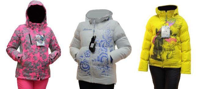 Зимние костюмы женские для активного отдыха