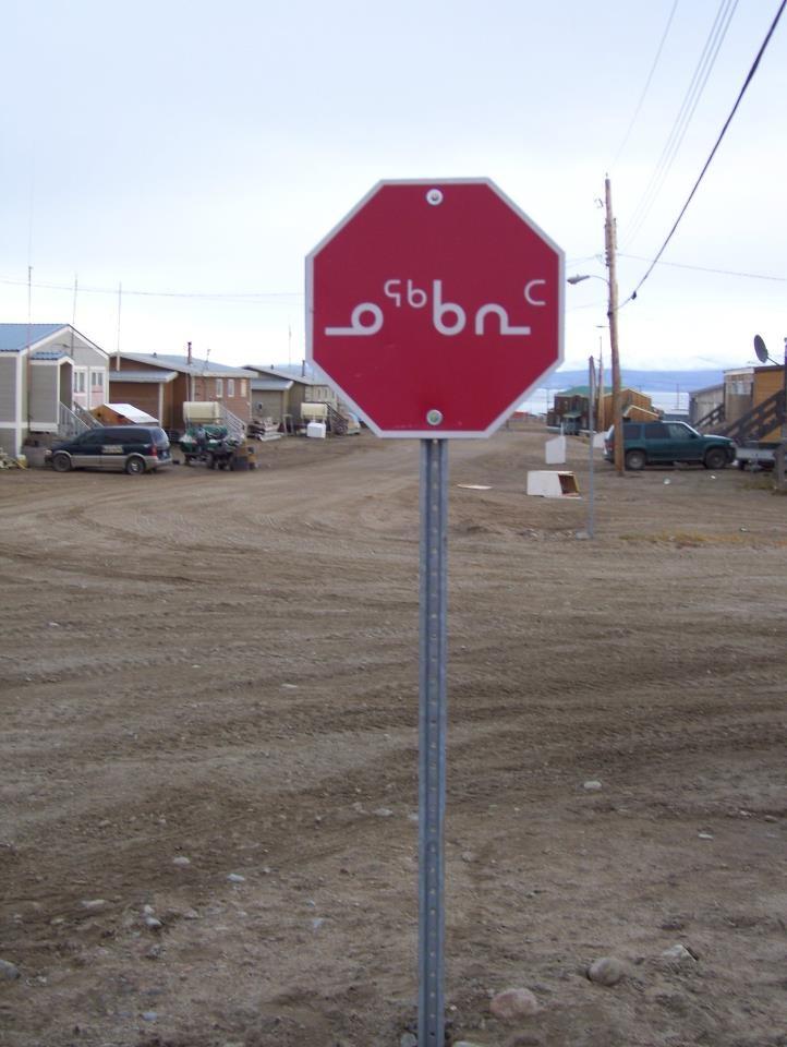 Stop sign in Pond Inlet, Nunavut ~Kirstin Erwin