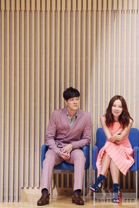 Biodata gong hyo jin dating