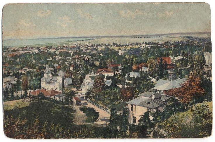 сухум улица гора баграта Баграта: 4 тыс изображений найдено в Яндекс.Картинках