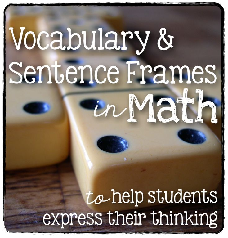 Vocabulary and Sentence Frames in Math to develop academic language. Academic Discussion | Common Core Aligned Curriculum | ELL Math | ESL Math | Teaching Math | Math Education | Elementary School