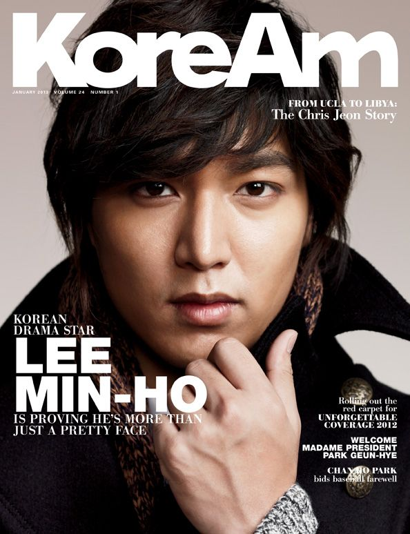 pictures of lee min ho | January Cover Story:
