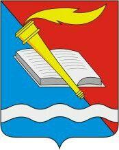 Фурмановский район