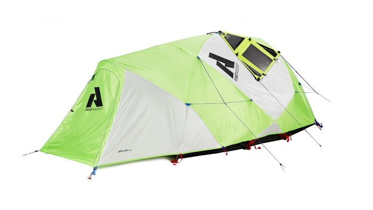 Eddie Bauer is working on a #Solar Charging tent so you can charge your gadgets on the go!