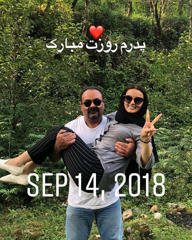 فریبانادری Hashtag On Instagram Photos And Videos Iranian Women Fashion Persian Fashion Iranian Beauty