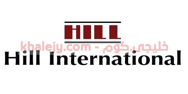 وظائف شركة هيل انترناشيونال للاستشارات الهندسية بالامارات في عدة تخصصات للمواطنين والمقيمين تعلن شركة هيل ان The North Face Logo North Face Logo Retail Logos