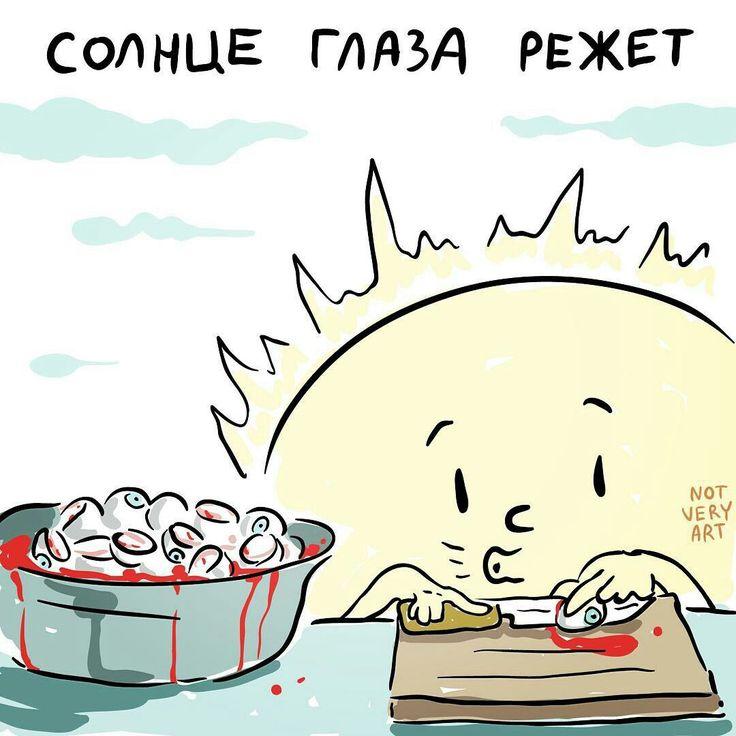 Смешные нарисованные картинки с надписями до слез, гиф люблю тебя