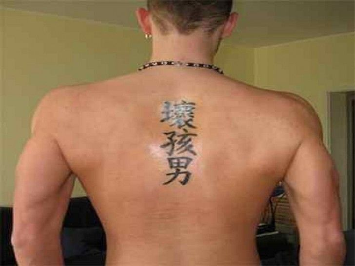 Guy Tattoo Designs: 16 Best Images About Back Tattoo Inspiration For Men On