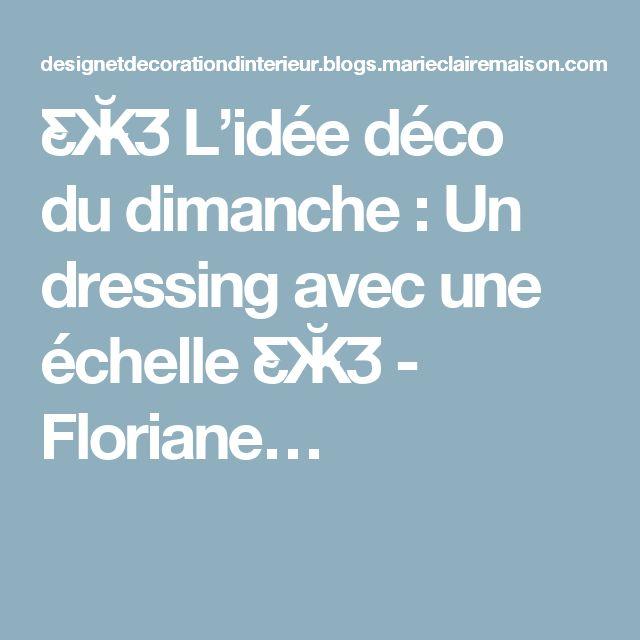 Ƹ̴Ӂ̴Ʒ L'idée déco du dimanche : Un dressing avec une échelle Ƹ̴Ӂ̴Ʒ - Floriane…