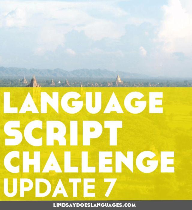 how to learn burmese language