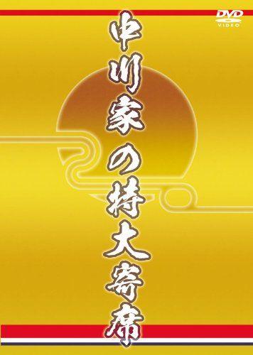 150216 中川家の特大150215 そして父になる Blu-rayスタンダード・エディション アミューズソフトエンタテインメント
