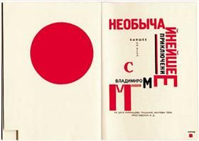 Illustration to 'For the voice' by Vladimir Mayakovsky - El Lissitzky