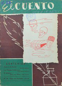 Portada del ejemplar año 1958. [Fotografía de Laura Vásquez]. (Medellín. 2015).