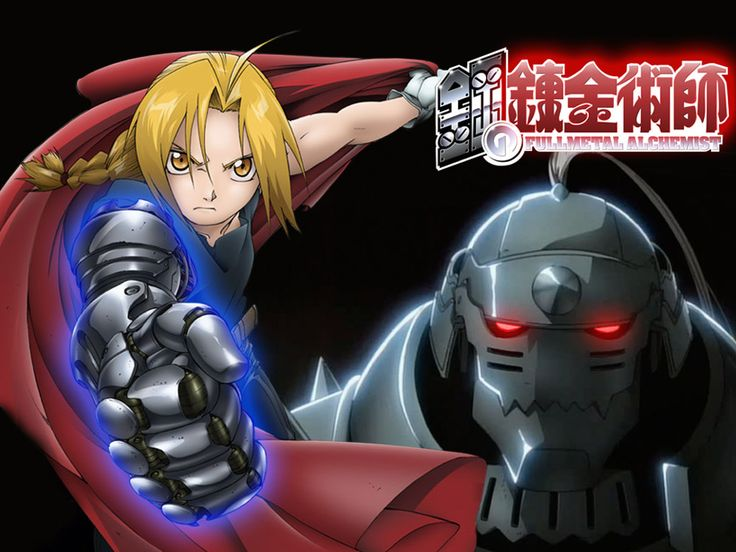 Full Metal Alchemist vs Full Metal Alchemist: Brotherhood - Taringa!
