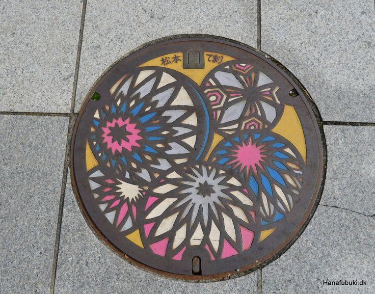 Manhole cover with temari balls, Matsumoto