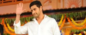 "Magaadu is not the title for Mahesh Babu Mahesh Babu's upcoming film being directed by Koratala Siva has said to be confirmed the name as ""Magaadu"". This news is the hot news in tollywood"