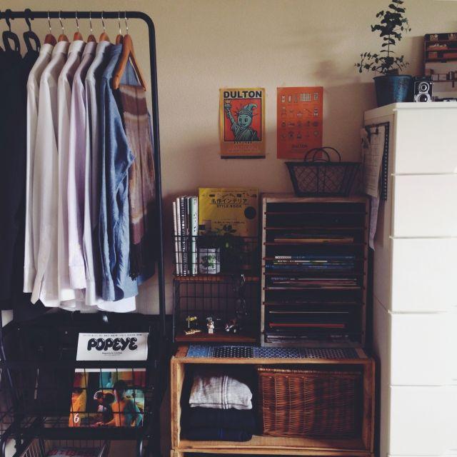 YUI-room.n.202さんの、anthem,アンセム,ハンガーラック,アイアン,DULTON,書類棚,りんご箱,収納,棚,のお部屋写真