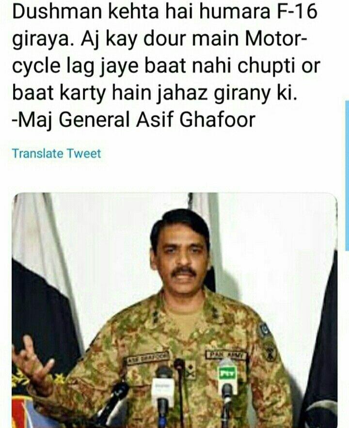 Pin By Mra Kay On Pak Pakistan Army
