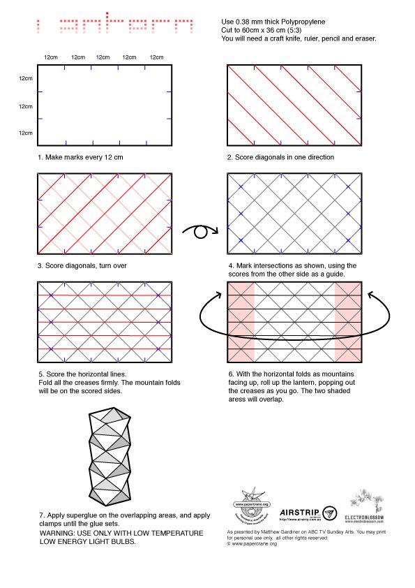 origami lamp #OrigamiLamp