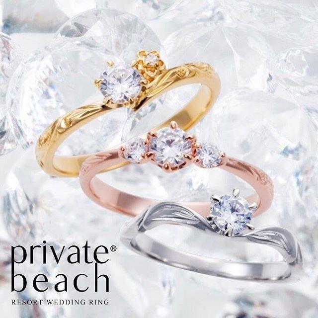 ハワイアンジュエリー リング 結婚指輪 婚約指輪 マリッジリング エンゲージリング エタニティリング ゴールド プラチナ ダイヤ 海 プライベートビーチ  記念日 プレゼント リゾートウェディング リゾート婚 サーファー  Wedding 高崎