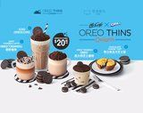 Try Not to Freak Out but There's an Entirely Oreo-Themed McDonald's Menu