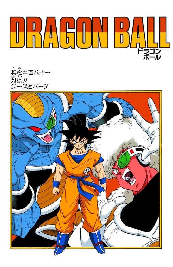 Chap 281 Dragon Ball Dragon Ball Artwork Dragon Ball Art