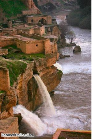 Iran: The landscape seems rich in beauty and would be a glories experience and memory.