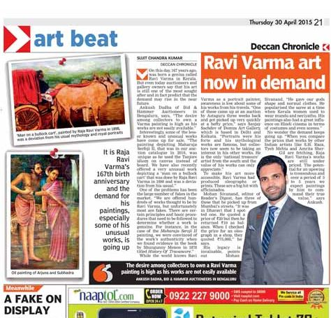 Ravi Varma art now in demand  - Deccan Chronicle, Hyderabad  30 April 2015 (FULLL VERSION OF COVERAGE)