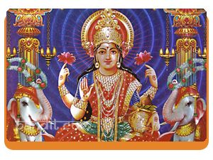""" What are Goddess Kamala Mantras in hindi and english "" by Acharya Rahul Kaushal -------------------------------------------------------- Ekakshar Kamala Mantra (1 Syllable Mantra) श्रीं॥ Shreem॥  Dvyakshar Samrajya Lakshmi Mantra (2 Syllables Mantra) स्ह्क्ल्रीं हं॥ Shklreem Ham॥ http://www.pandit.com/what-are-goddess-kamala-mantras-hindi-and-english/"