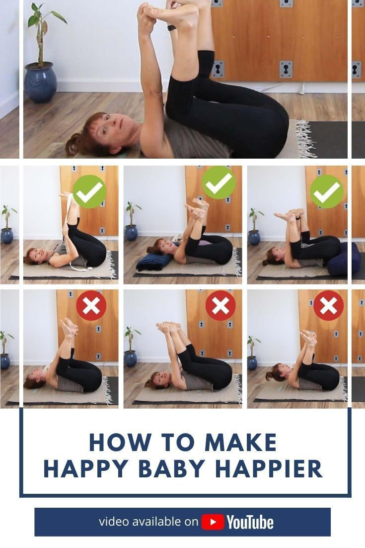 How To Do Happy Baby Pose Modifications Variations Happy Baby Pose Happy Baby Yoga Tutorial