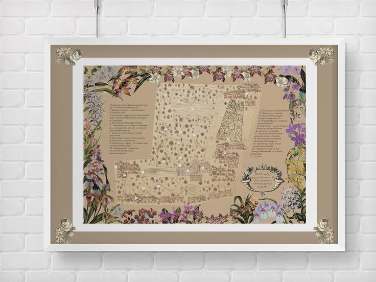 """Карта для посетителей ботанического сада """"Аптекарский огород"""""""
