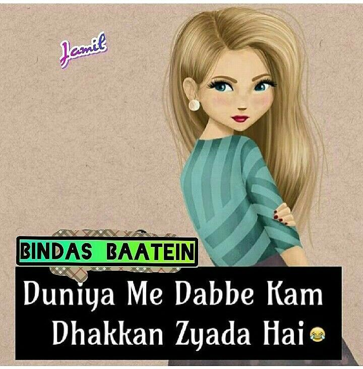Funny Quotes And Sayings Attitude: 165 Best *FunNy Baatein* Images On Pinterest