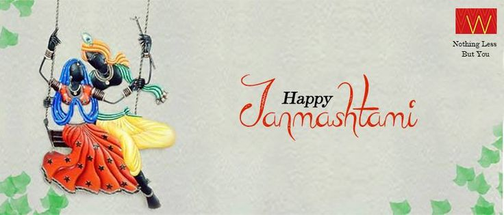 We wish you a very #HappyJanamashtami! May Lord #Krishna shower his #blessings upon you.