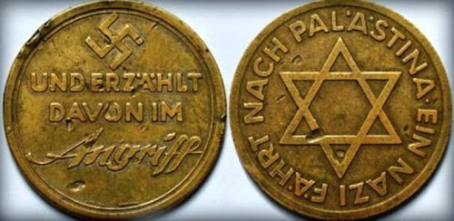 The Bizarre Story of Kristallnacht 643 - NS Zionist Medal