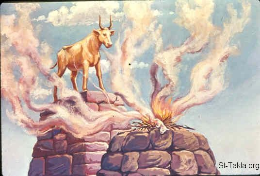 """So when Aaron saw the molded golden calf, he built an altar before it. And made a proclamation and said, """"Tomorrow is a feast to the LORD."""" (Exodus 32:5)"""