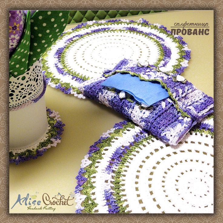 """Вязаные салфетницы """"Прованс"""" Техника:вязание крючком, филейная техника Размер:салфетница 1:16х16 см, высота - 5 см;салфетница 2:длина 22 см, ширина 14 см; Материалы:пряжа, текстильные цветы, пуговица = 2 шт."""
