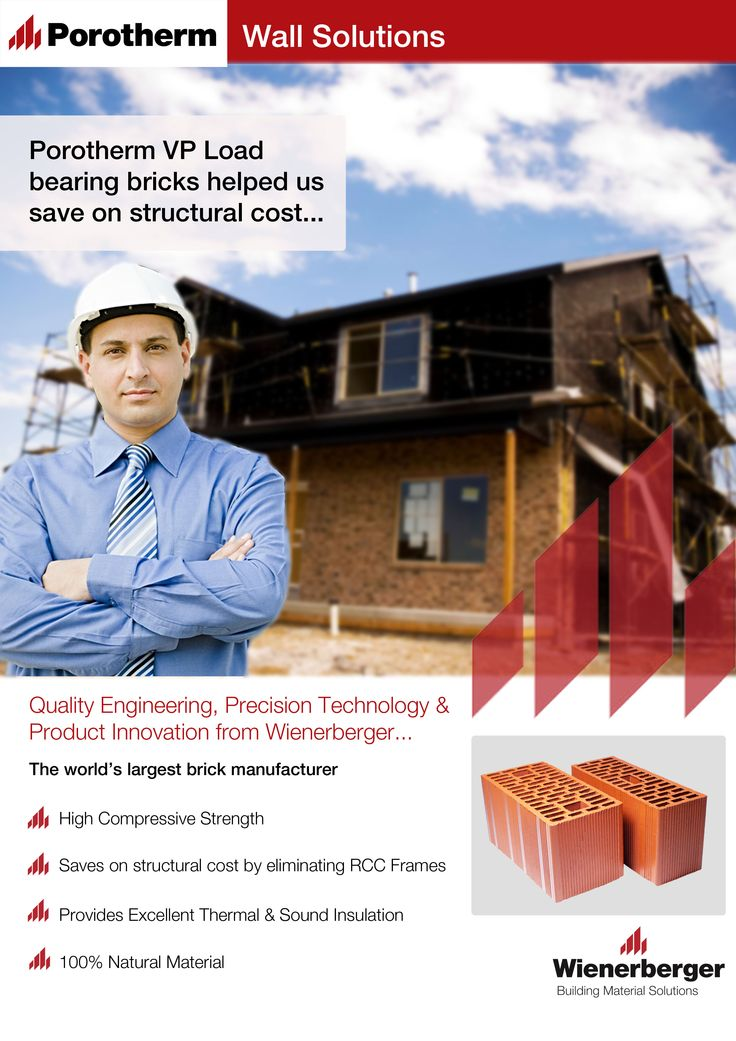Porotherm VP- Load Bearing Bricks Ideal for up to G+3 houses Save on structural costs by using our strong and robust Porotherm VP for your walls...