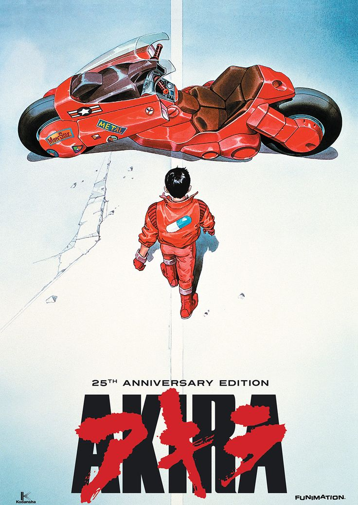 A landmark film that introduced much of the Western world to modern anime, AKIRA is a marvel of modern animation. Based on Katsuhiro Otomo's 2,000 page manga, AKIRA begins on July 16, 1988, when what