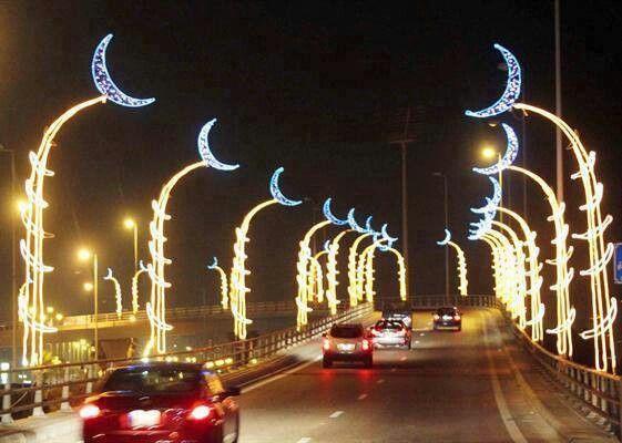 Simple Table Eid Al-Fitr Decorations - ab9a8ca16e18ef5abc19354ad855d921--ramadan--eid-al-fitr  Pic_885586 .jpg?w\u003d586\u0026ssl\u003d1