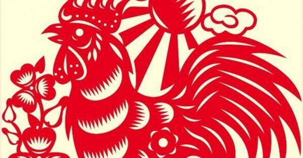 El 16 de febrero comienza el nuevo año Chino, dando inicio a un nuevo ciclo que en Oriente está cargado de celebraciones, así como cábalas y terminará el 4 de