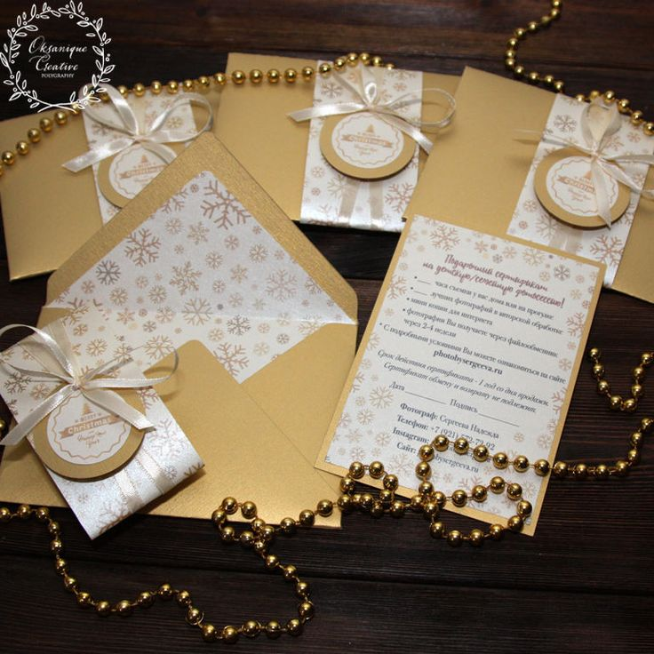 """Подарочный сертификат """"Золотые снежинки"""" - золотой, айвори, перламутровый, сертификат, сертификат на фотосессию"""