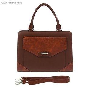 El Masta - Женская сумка-наиважнейший аксессуар!. Женские сумки и рюкзаки