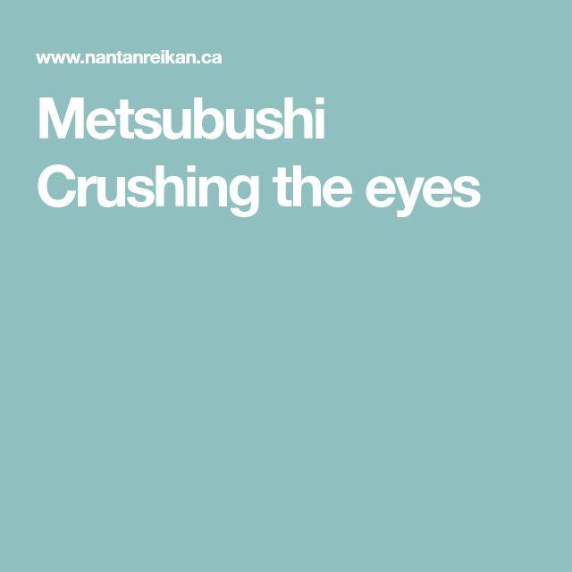 Metsubushi Crushing the eyes