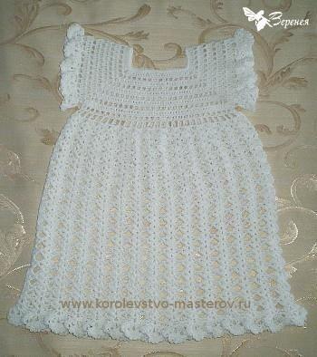 Платье крестильное связанное крючком схема