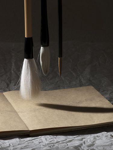 Japanese calligraphy brush