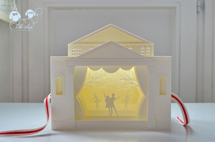 Bolshoi theatre card / kirigami paper theatre